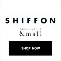 SHIFFON (シフォン)|ファッション・インテリア通販 - &mall(アンドモール)